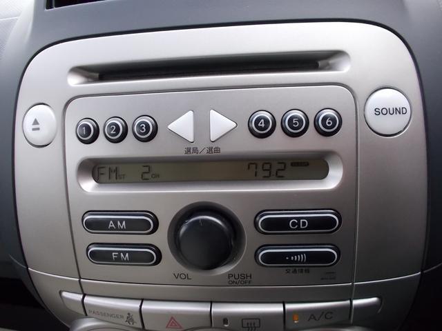 純正CDオーディオ