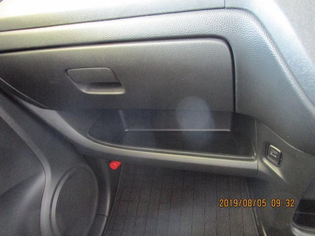 「ホンダ」「N-ONE」「コンパクトカー」「岡山県」の中古車14