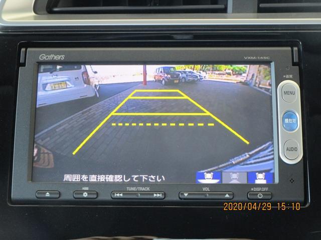 「ホンダ」「フィット」「コンパクトカー」「岡山県」の中古車19