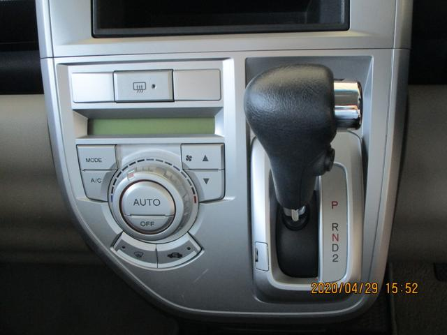 「ホンダ」「ゼスト」「コンパクトカー」「岡山県」の中古車17