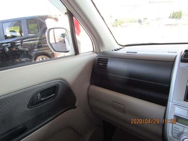 「ホンダ」「ゼスト」「コンパクトカー」「岡山県」の中古車18