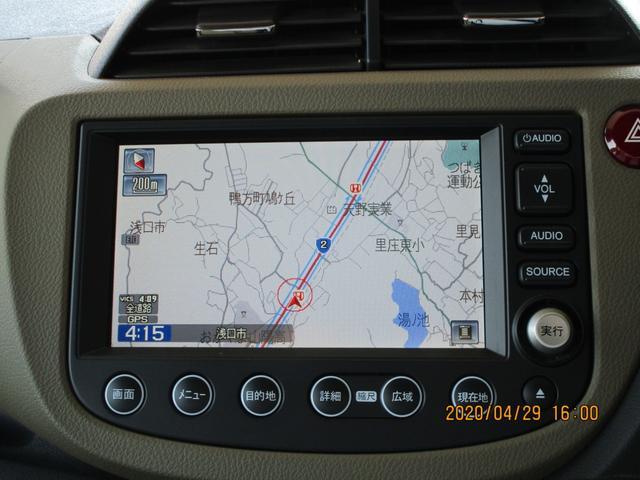 「ホンダ」「フィット」「ステーションワゴン」「岡山県」の中古車18