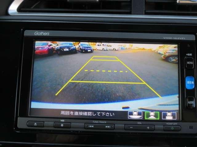 ホンダ シャトル ハイブリッドX ナビ・Rカメラ・フルセグ・ETC・LED