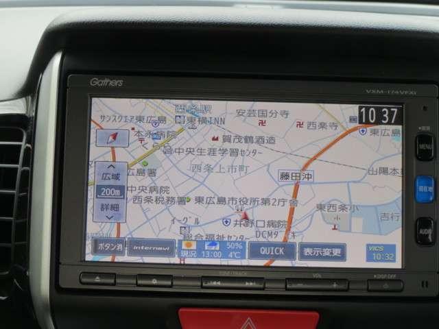 ホンダ N BOXカスタム G SSパッケージ ナビ・Rカメラ・フルセグ・両側PSD