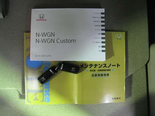 ホンダ N-WGN G 社外ナビ・CD・ETC・スマートキー