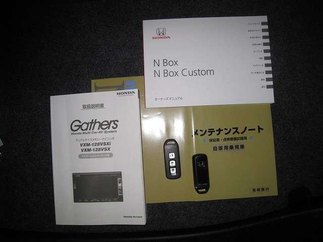 G・Lパッケージ ナビ・Rカメラ・ワンセグ・片側PSD(20枚目)