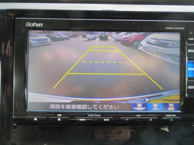 ホンダ N-WGN G・Lパッケージ・ナビ・Rカメラ・フルセグ・ETC