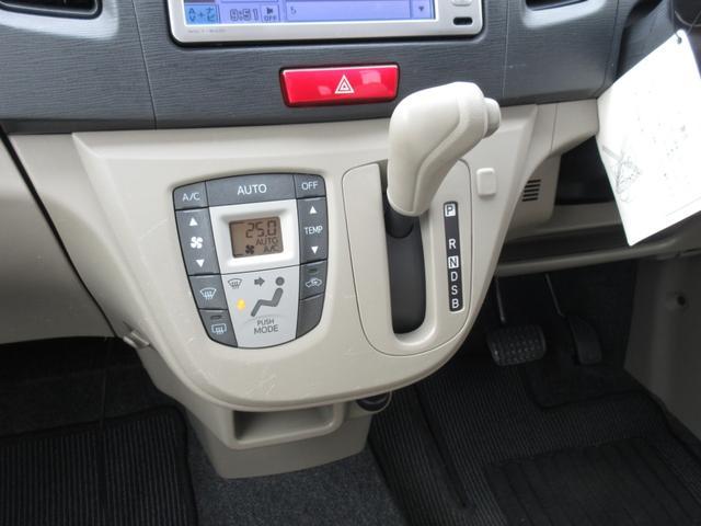 L 4WD ナビ バックカメラ アイドリングストップ(18枚目)