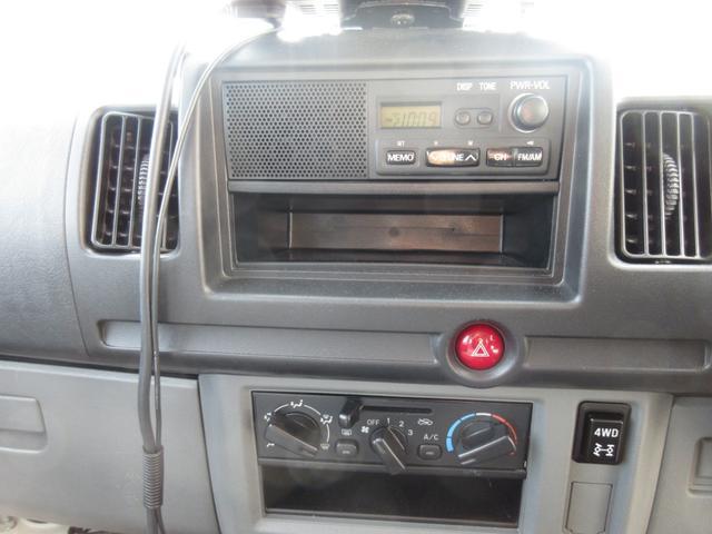 CD ハイルーフ 4WD オートマ エアコン パワステ ナビ(18枚目)