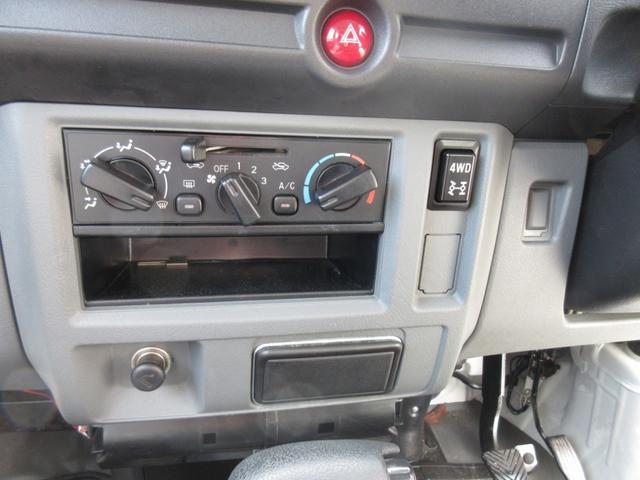 CD ハイルーフ 4WD オートマ エアコン パワステ ナビ(19枚目)