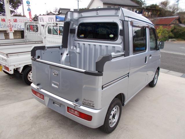 「ダイハツ」「ハイゼットカーゴ」「軽自動車」「岡山県」の中古車5