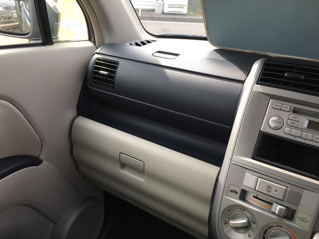ホンダ ゼスト G 4WD キーレス ベンチシート