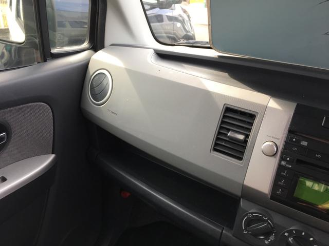 スズキ ワゴンR FX-Sリミテッド アルミ エアロ キーレス