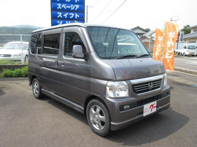「ホンダ」「バモス」「コンパクトカー」「鳥取県」の中古車4