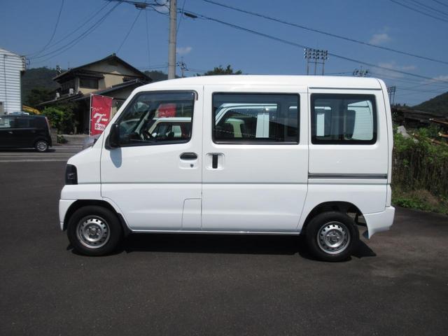 「三菱」「ミニキャブバン」「軽自動車」「鳥取県」の中古車20