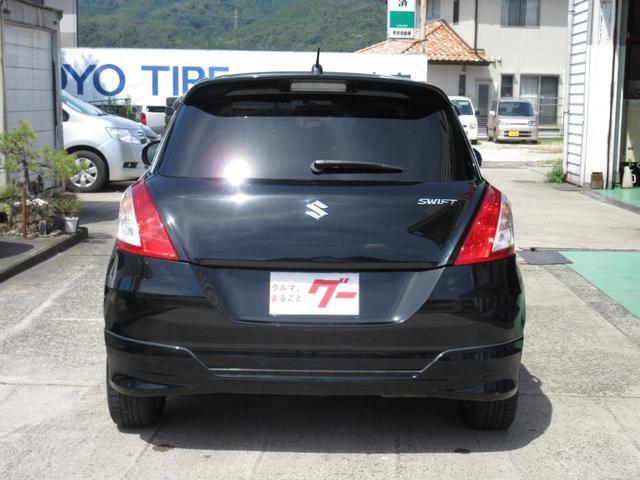 「スズキ」「スイフト」「コンパクトカー」「鳥取県」の中古車21