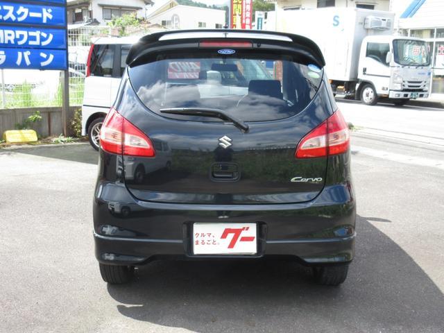 「スズキ」「セルボ」「軽自動車」「鳥取県」の中古車5