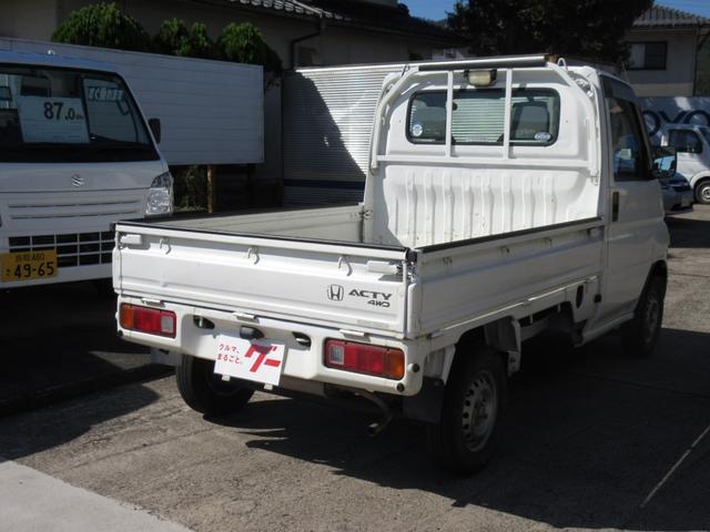 「ホンダ」「アクティトラック」「トラック」「鳥取県」の中古車4