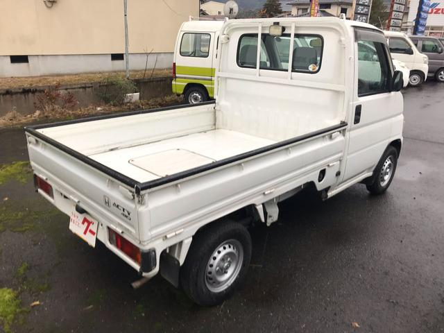 「ホンダ」「アクティトラック」「トラック」「鳥取県」の中古車16