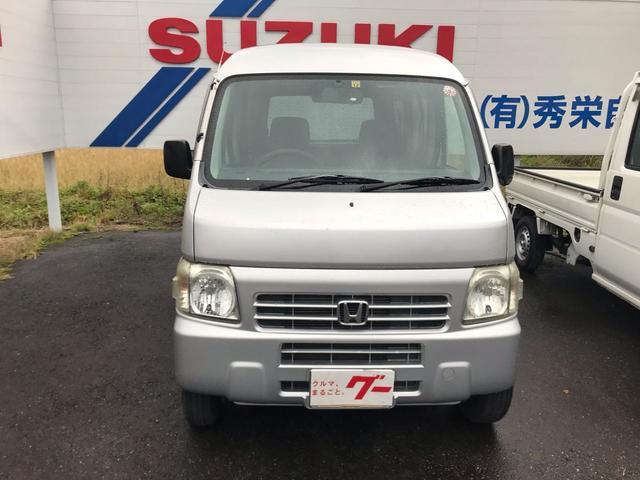 「ホンダ」「アクティバン」「軽自動車」「鳥取県」の中古車2