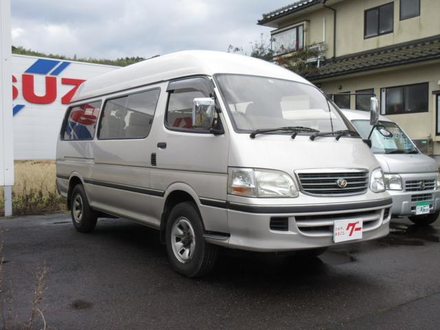「トヨタ」「ハイエース」「ミニバン・ワンボックス」「鳥取県」の中古車3