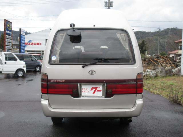 「トヨタ」「ハイエース」「ミニバン・ワンボックス」「鳥取県」の中古車4