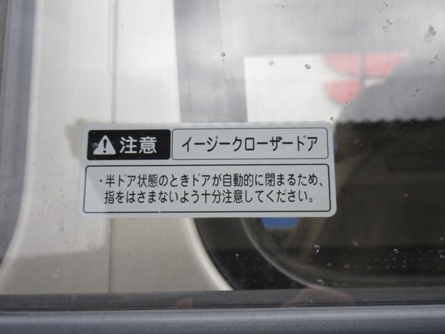 「トヨタ」「ハイエース」「ミニバン・ワンボックス」「鳥取県」の中古車10