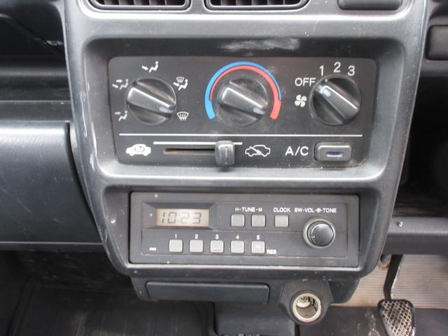 「ホンダ」「アクティトラック」「トラック」「鳥取県」の中古車23