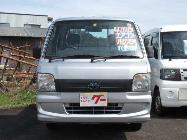 「スバル」「サンバートラック」「トラック」「鳥取県」の中古車2