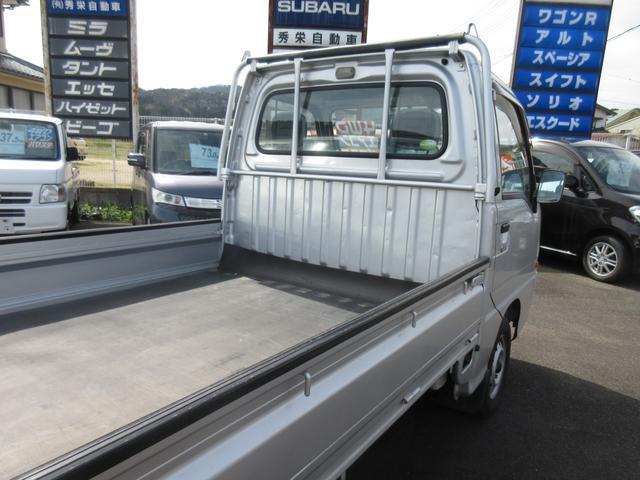 「スバル」「サンバートラック」「トラック」「鳥取県」の中古車27