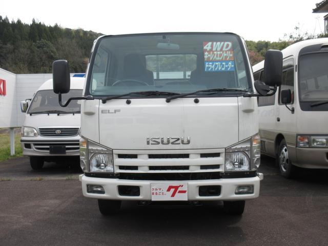 「その他」「エルフトラック」「トラック」「鳥取県」の中古車2