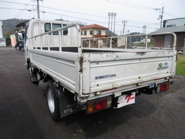 「その他」「エルフトラック」「トラック」「鳥取県」の中古車8