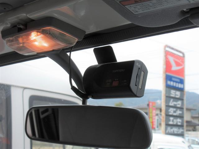 「その他」「エルフトラック」「トラック」「鳥取県」の中古車41