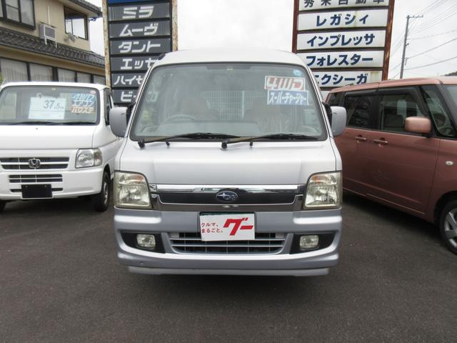 「スバル」「ディアスワゴン」「コンパクトカー」「鳥取県」の中古車2