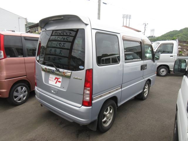 「スバル」「ディアスワゴン」「コンパクトカー」「鳥取県」の中古車6