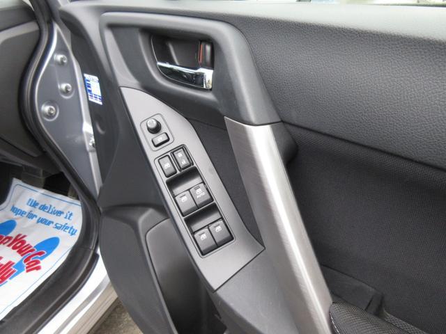 「スバル」「フォレスター」「SUV・クロカン」「鳥取県」の中古車15