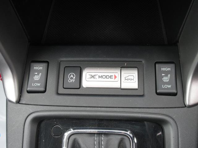 「スバル」「フォレスター」「SUV・クロカン」「鳥取県」の中古車21