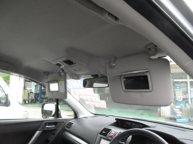 「スバル」「フォレスター」「SUV・クロカン」「鳥取県」の中古車27