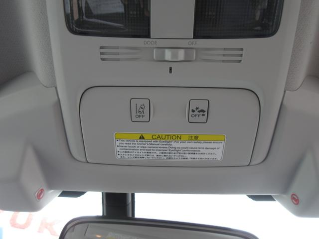 「スバル」「フォレスター」「SUV・クロカン」「鳥取県」の中古車28