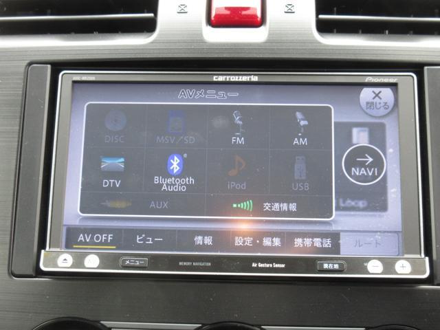 「スバル」「フォレスター」「SUV・クロカン」「鳥取県」の中古車43