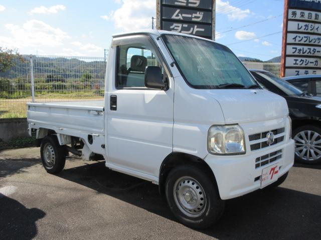 「ホンダ」「アクティトラック」「トラック」「鳥取県」の中古車3