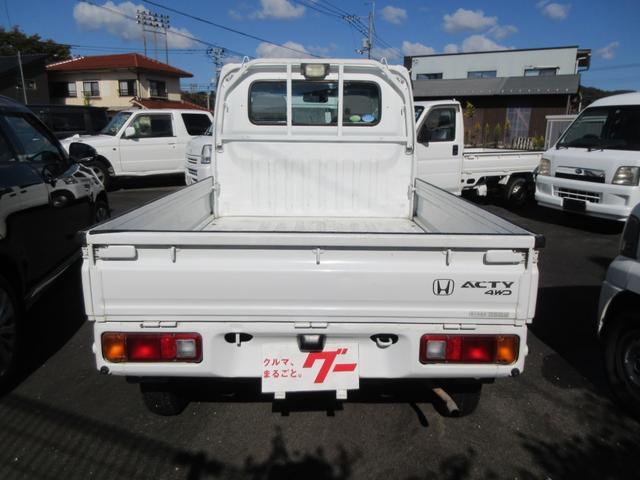 「ホンダ」「アクティトラック」「トラック」「鳥取県」の中古車7