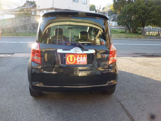 G Lパッケージ 車検R5年5月スマートキー プッシュスタート CDMD ETC インパネオートマ(33枚目)