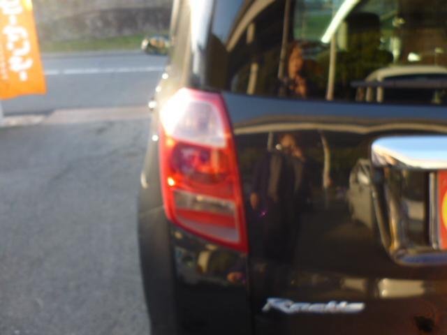 G Lパッケージ 車検R5年5月スマートキー プッシュスタート CDMD ETC インパネオートマ(78枚目)