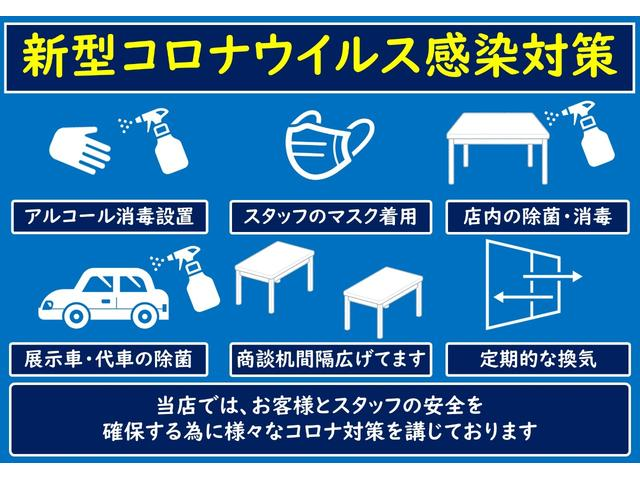 もちろん、すべての車輌で事前点検や整備を実施していますので車輌状態はご商談時に詳細な説明をさせて頂きます。