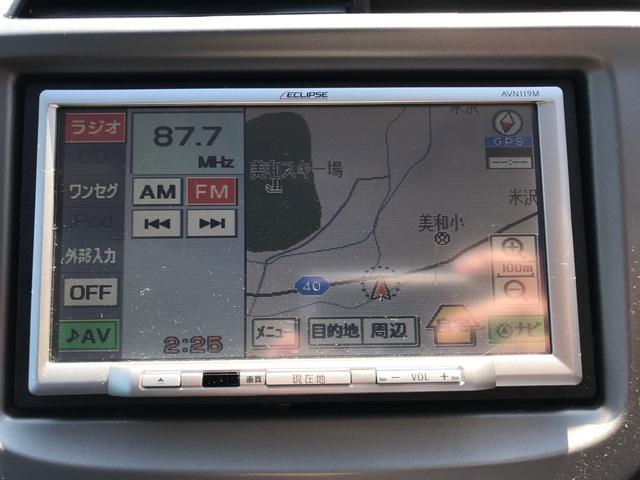 「ホンダ」「フィット」「コンパクトカー」「広島県」の中古車9