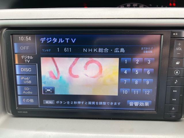アエラス 4WD 左側電動スライドドア TVナビ Bluetooth接続可 ETC スマートキー 3列シート ダブルエアコン(8枚目)