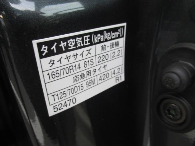 X CVT CDデッキ ETC搭載 キーレスエントリー(14枚目)