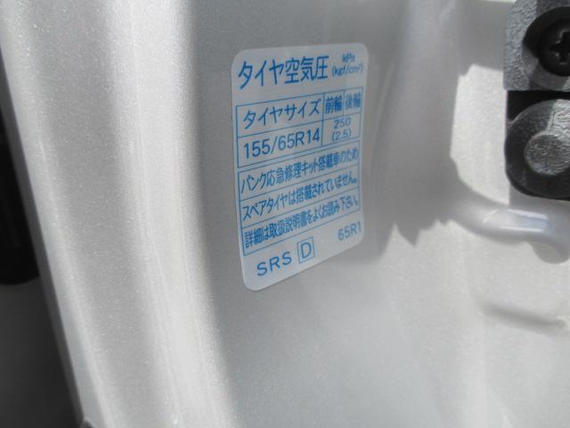 XS アイドリングストップ CVT  電動スライド ETC(19枚目)