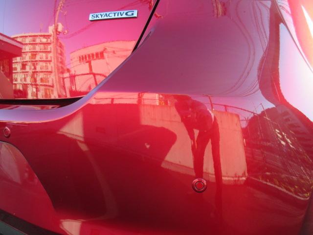 15S ホワイトコンフォート 6速オートマ ナビ TV 衝突軽減装置装着車(24枚目)